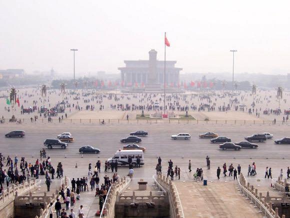 <a href='https://www.emlaktasondakika.com/haber-ara/?key=%c3%87inde+hava+kirlili%c4%9fi'>Çinde hava kirliliği</a>