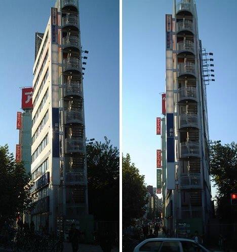 japonyada evler