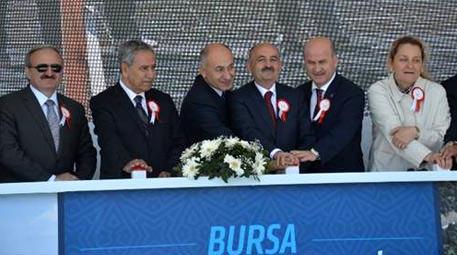 <a href='https://www.emlaktasondakika.com/haber-ara/?key=Bursa+%c5%9eehir+Hastanesi'>Bursa Şehir Hastanesi</a>