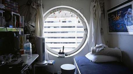 japondada <a href='https://www.emlaktasondakika.com/haber-ara/?key=gelece%c4%9fin+evleri'>geleceğin evleri</a>