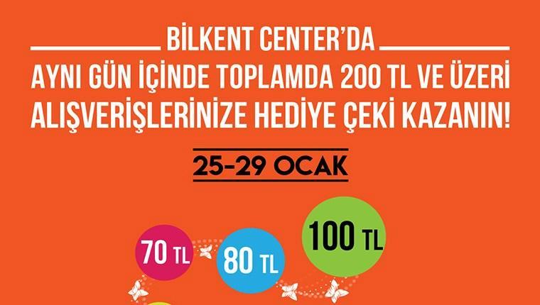 Bilkent Center
