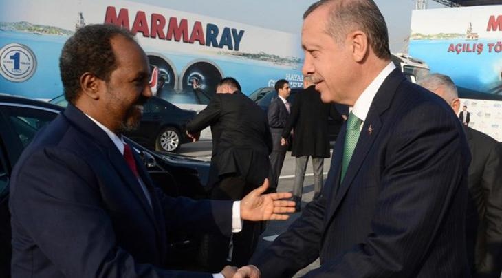 Marmaray projesinin açılış töreninden kareler yayında