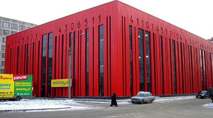 mimari tasarım, farklı binalar