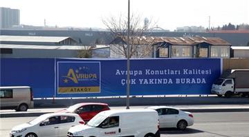 Avrupa Konutları Ataköy burada yükselecek!