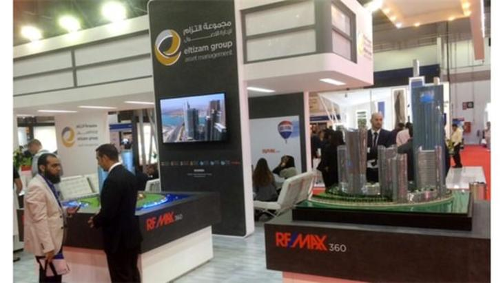 Dubai Global 2015