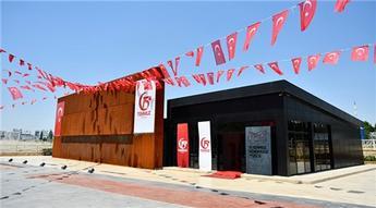 15 Temmuz Demokrasi Müzesi