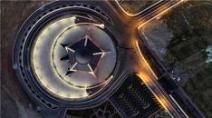 Türkiye'nin ilk ay yıldızlı camisi