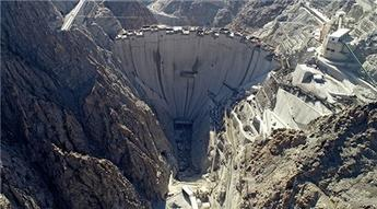 İşte Türkiye'nin en yüksek barajı!