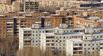 Anadolu yakasının yeni cazibe merkezi: Sancaktepe