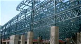 YDA İnşaat Ankara'daki demir kafesi 120 milyon dolara aldı!