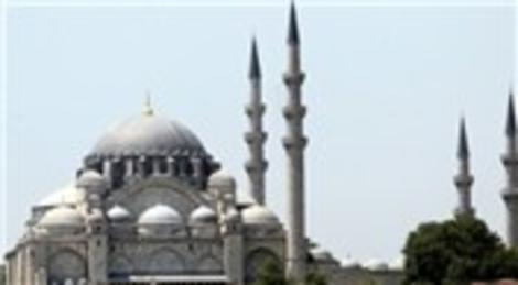 İÜ ve Teknosa, Muhteşem Süleyman döneminden kalma eserleri sanal galeride sergileyecek!