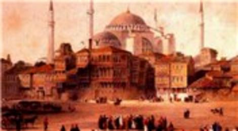 Tapu ve Kadastro Genel Müdürlüğü, Osmanlı topraklarının tapusunu dijital ortama taşıdı!