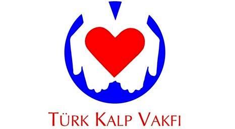 Türk Kalp Vakfı'dan Sarıyer'de satılık gayrimenkul! 5 milyon TL'ye!