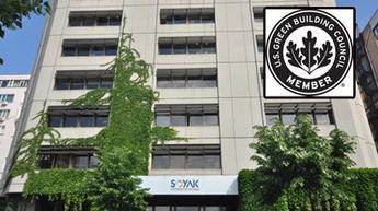 Soyak, Amerikan Yeşil Binalar Konseyi'nin üyesi seçildi