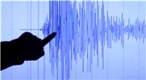 Muğla Fethiye'de 4.1 büyüklüğünde deprem!