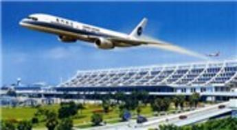 Bu havaalanları çok tehlikeli… Bakmak yürek ister