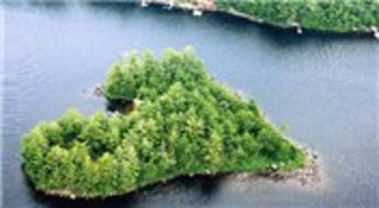 Kalp şeklinde bir adanız olsun ister misiniz?