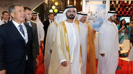 Dubai Dünya Ticaret Merkezi