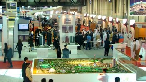 Dubai Uluslararası Gayrimenkul Fuarı (IPS)