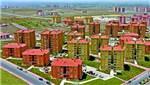TOKİ Kayseri Mimarsinan kura sonuçları açıklandı!