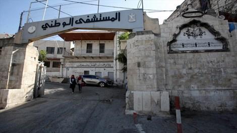Filistin'de Osmanlı'dan kalma hastane restore edilecek!