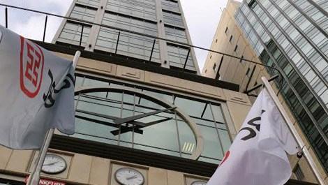 ICBC'de konut kredisi faiz oranları yüzde 0,88'den başlıyor