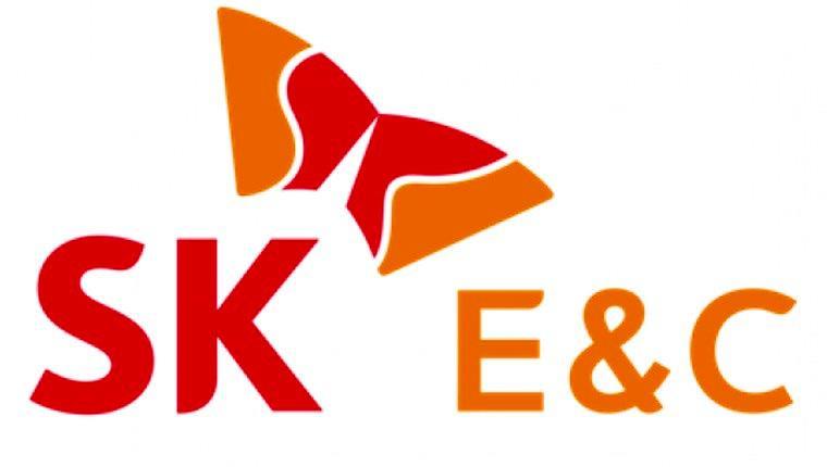 Güney Koreli inşaat şirketinden Türk enerjisine ilgi!