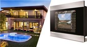 Mesa Nurol Yeşilyaka'da akıllı bina sistemleri yer alıyor!