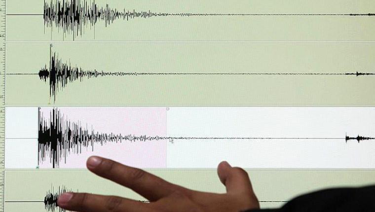 Ege Denizi'nde 4,5 büyüklüğünde deprem!