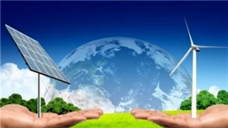 Türkiye'nin ilk yenilenebilir enerji fonu kuruldu