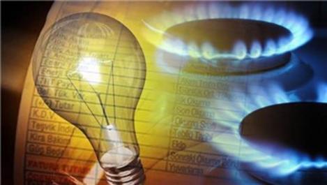 Elektrik ve doğalgaz fiyatlarına zam geldi