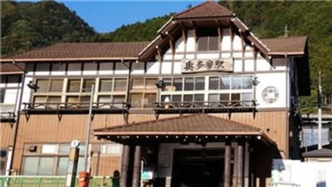 Japonya talep fazlası evleri ücretsiz dağıtıyor