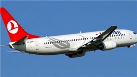 Türk Hava Yolları'na iki farklı ödüle birden layık görüldü