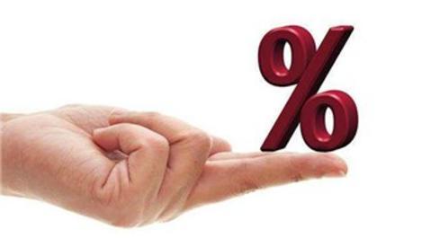 Konut kredisi faizleri hangi bankalarda yüzde 1'in altına indi?