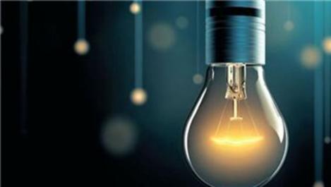 Dar gelirliye elektrik desteğinden kimler faydalanabilir?