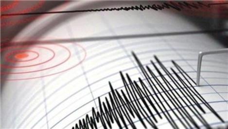 Elazığ'da 4.2 büyüklüğünde deprem korkuttu!