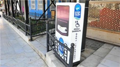 Eyüpsultan'a akülü sandalye şarj istasyonları kuruluyor