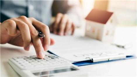 Sıfır ve ikinci elde en uygun konut kredisi faizi ne oldu?