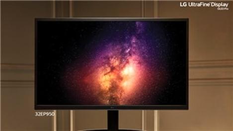 LG Ultra yeni monitör serisi tüm beklentileri aşıyor