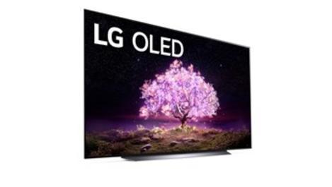 LG Oled TV'ye CES'ten rekor sayıda ödül!