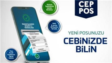 Emlak Katılım'dan mobil ödeme platformu CepPOS uygulaması!