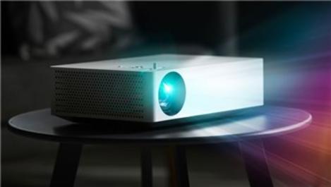 LG CineBeam 4K ile Gerçek Sinema Deneyimi!