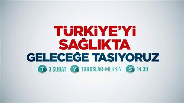 Mersin Şehir Hastanesi açılıyor!