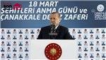 'İstanbul İzmir'e bir kez daha bağlanmış oluyor'
