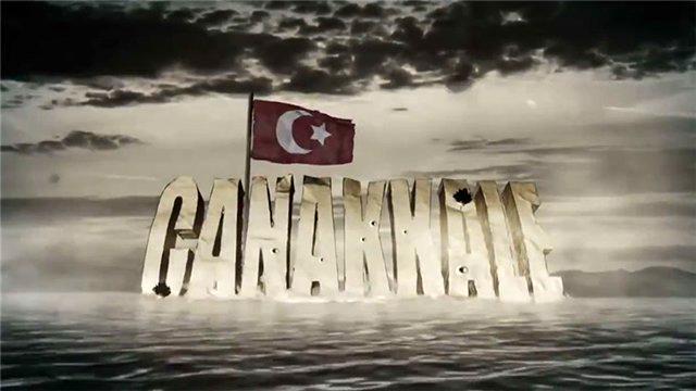 '18 Mart Çanakkale Şehitleri'ni saygı ile anıyoruz