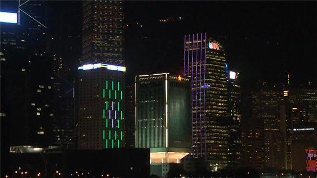 Hong Kong gökdelenlerinin ışık gösterisi!