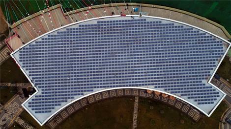 İstanbul'un en büyük Güneş Enerji Santrali hizmete açıldı