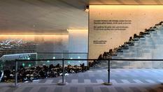Hafıza 15 Temmuz Müzesi'nden ilk görüntüler